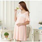 เตรียมความพร้อมสำหรับคุณแม่คนใหม่ด้วย ชุดคลุมท้อง สวย ๆ