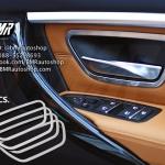 ทริมอลูมิเนียม รอบมือเปิดประตู BMW F30 F32 F34 (Aluminium Trim)