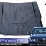 ถาดท้ายรถยนต์ BMW series3 F30