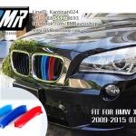 แถบสีพลาสติก M ติดกระจังหน้ารถ สำหรับ BMW X E84