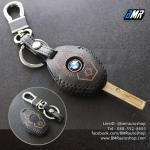 ซองหนังกุญแจ BMW สีเทาเข้ม ด้ายดำ
