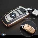 เคสกุญแจ BMW F-series เนื้องาน TPU **สีทอง**