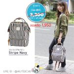 Anello Mini Stripe Nevy Backpack (SALE!!)