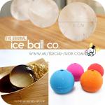 Giant Ice Ball Mold พิมพ์ซิลิโคนลูกบอล ขนาดใหญ่ 6 cm