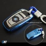 เคสกุญแจ BMW F-series เนื้องาน TPU **สีฟ้า**