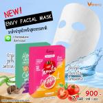 มาร์ค Envy by Verena แผ่นมาส์กหน้า Envy Mask