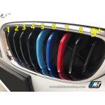 แถบสีพลาสติก BMW series 3GT (F34) **รุ่น 9 ซี่กระจัง**