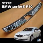 สคัพเพลต BMW series5 F10