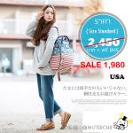 Anello Standard USA Backpack (SALE!!)