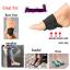 Strutz แผ่นรองฝ่าเท้าเพื่อสุขภาพ ลดอาการบาดเจ็บ ลดความปวดเมื่อย thumbnail 3
