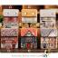 Sweet Home Tin Box กล่องบ้าน สไตล์ยุโรป thumbnail 7