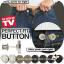 Perfect Fit Button ชุดกระดุมมหัศจรรย์ thumbnail 1