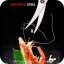 Shrimp Scissors กรรไกรแกะกุ้ง thumbnail 3