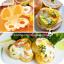 ที่ทำไข่ดาว/ออมเล็ท รูปหัวใจ และดอกไม้ thumbnail 1