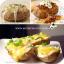 Express Potato ถุงอบมันฝรั่งใน 4 นาที thumbnail 2