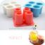 Ice Cup Mold พิมพ์แก้วน้ำแข็ง thumbnail 4