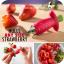 Strawberry Huller ที่ดึงขั้วสตรอเบอร์รี่ thumbnail 1