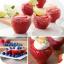 Strawberry Huller ที่ดึงขั้วสตรอเบอร์รี่ thumbnail 2