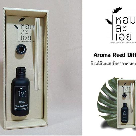 ก้านไม้หอมปรับอากาศ (Reed Diffuser) 50 ml.**