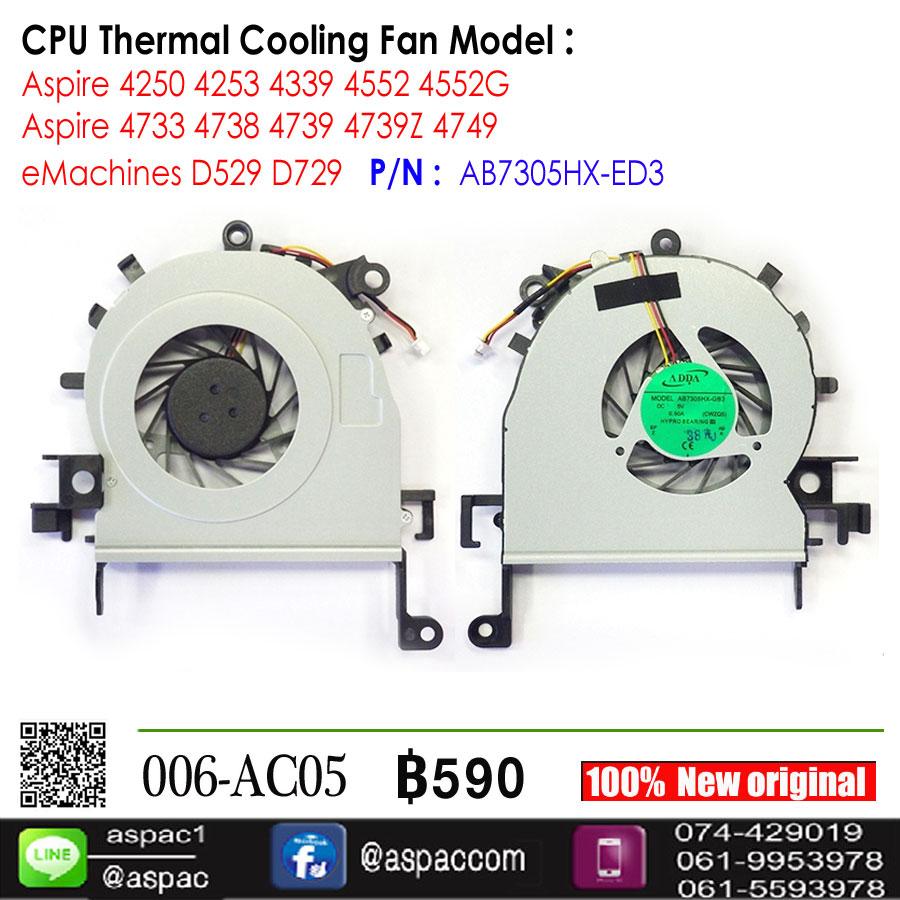 FAN CPU For Aspire 4250 4253 Aspire 4733 4738 eMachines D529 D729