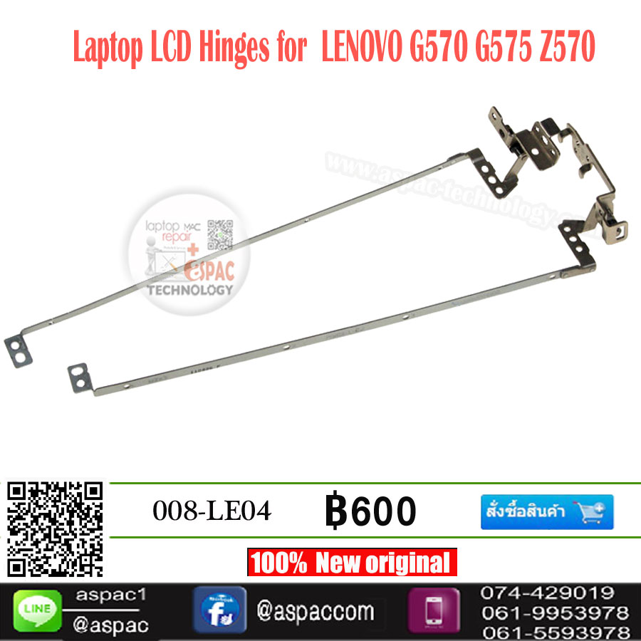 "Laptop LCD Hinge L&R for IBM Lenovo G570 G575 15.6"" series"