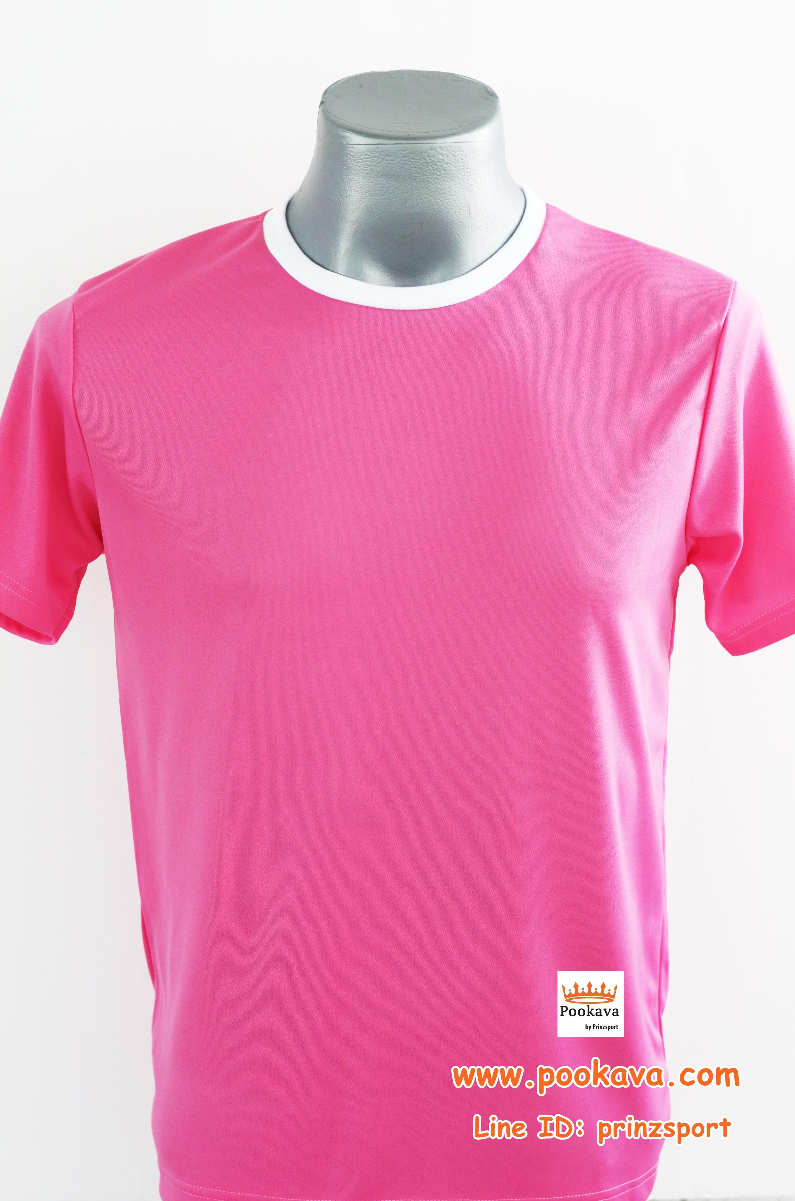 ขายส่ง ไซส์ L รอบอก 38 นิ้ว เสื้อกีฬาสีชมพู เสื้อกีฬาเปล่าผู้ใหญ่ เสื้อเปล่า