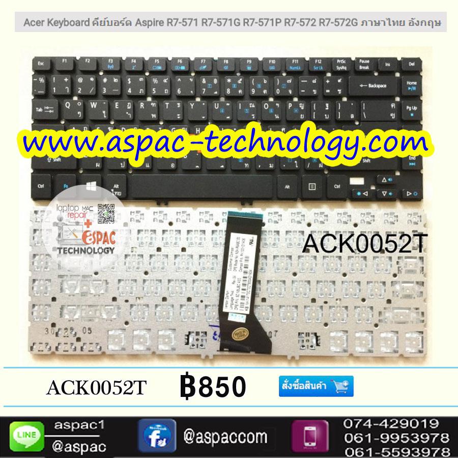 Keyboard ACER Aspire R7-571 R7-571G R7-571P R7-572 R7-572G ภาษาไทย อังกฤษ