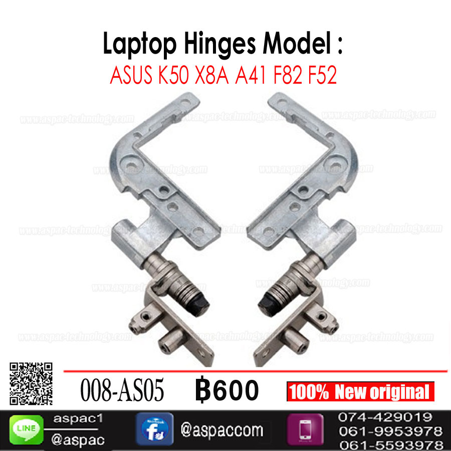 LCD Hinges For ASUS K50 X8A A41 F82 F52 Series