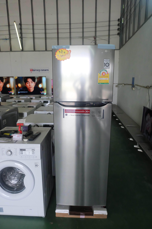 ตู้เย็นระบบอินเวอร์เตอร์ ขนาด 9.2 คิว รุ่นGN-B272SLCG