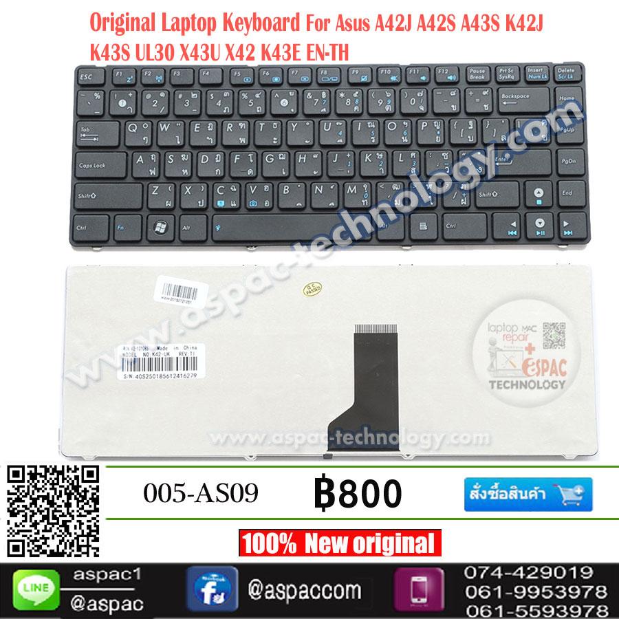 Keyboard Asus A42J A42S A43S K42J K43S UL30 X43U X42 K43E EN-TH