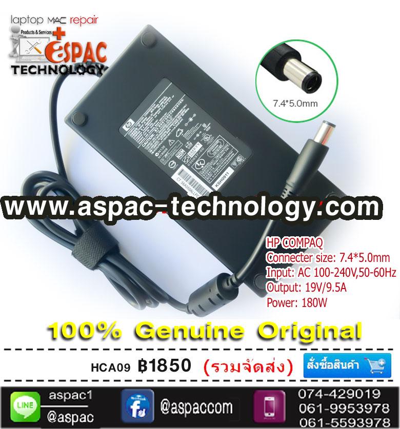 อแดปเตอร์ ของแท้ HP/COMPAQ 19V 9.5A หัว 7.4*5.0MM 180W