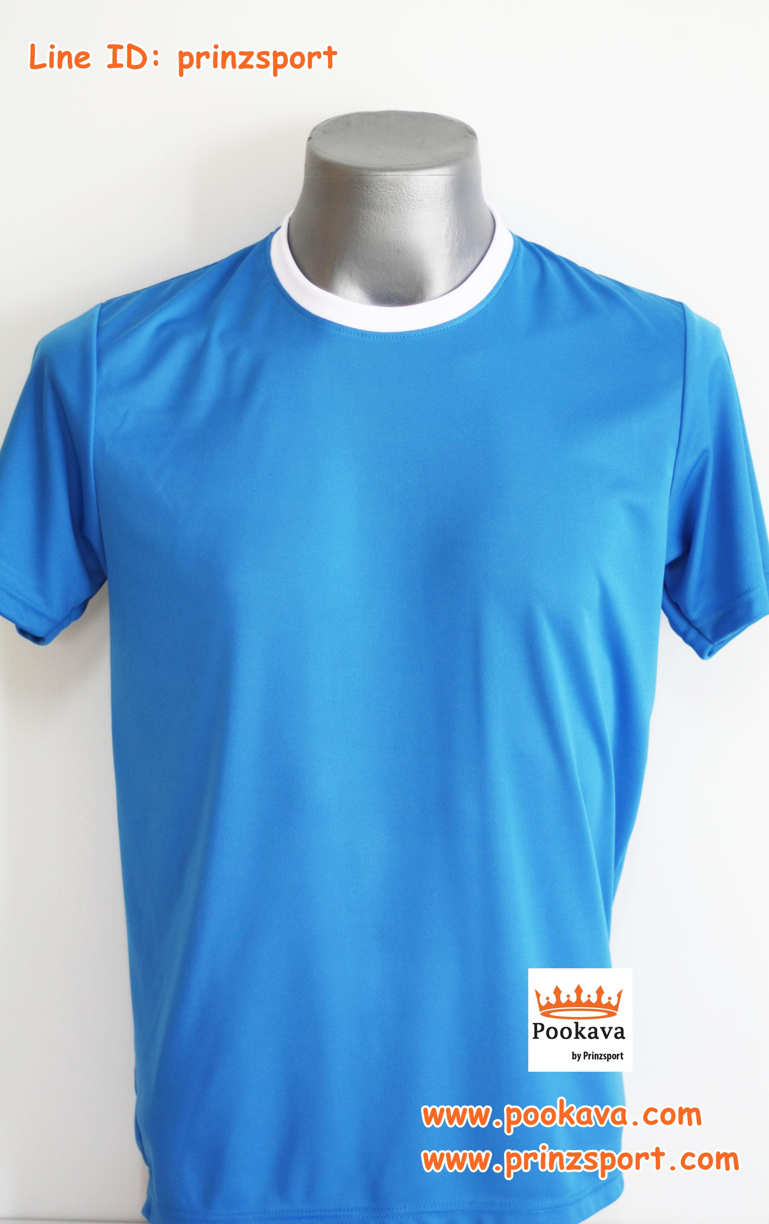 ขายส่ง Size L เสื้อกีฬาเปล่า ผู้ใหญ่ ผ้า Poly สีฟ้า เนื้อผ้าดี คุณภาพดี เสื้อกีฬาสี เสื้อบอลเปล่า