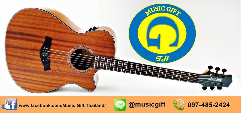 Music Gift Thailand
