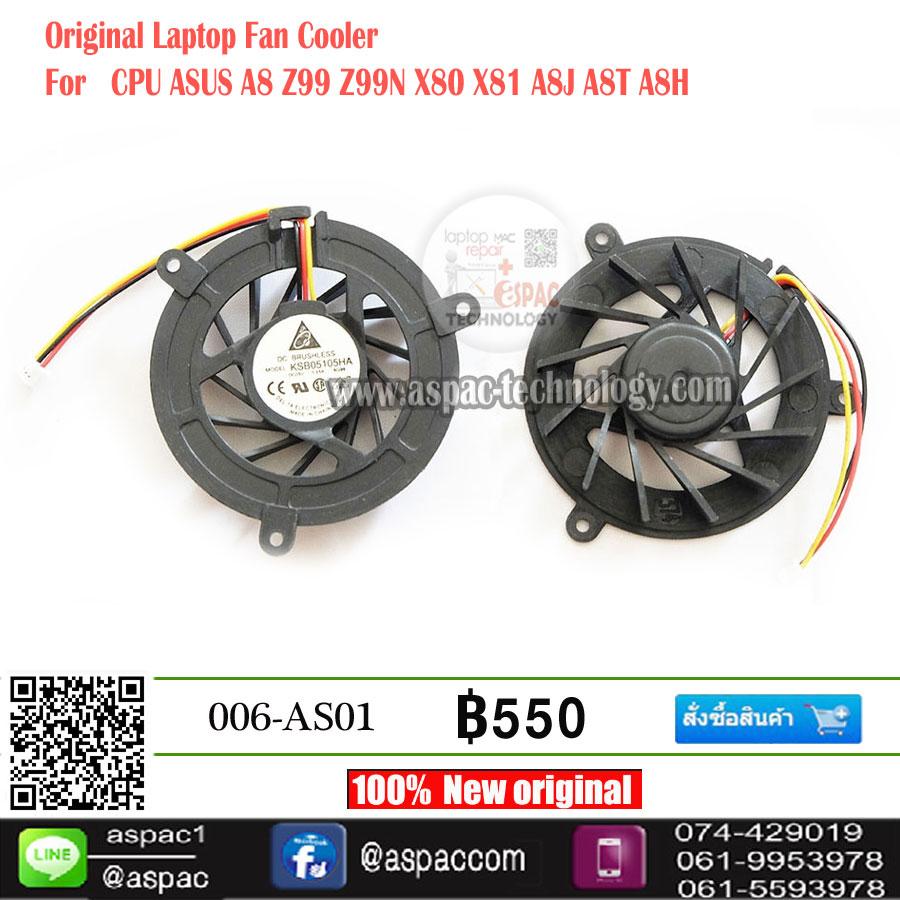 Laptop Fan Cooler For ASUS A8 Z99 Z99N X80 X81 A8J A8T A8H