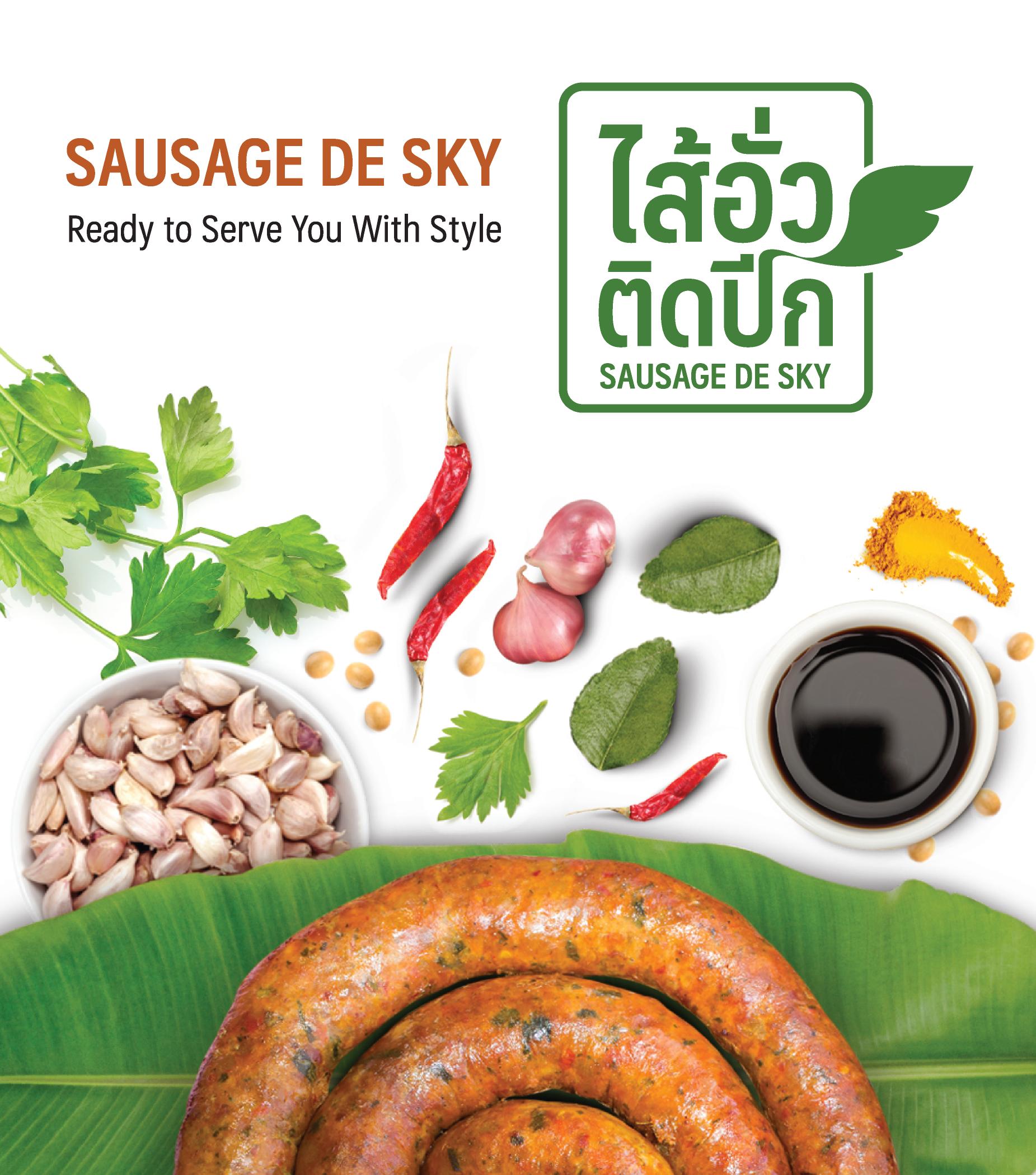 ไส้อั่วติดปีก Sausage de Sky