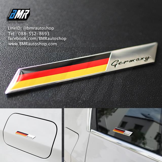 แผ่นโลโก้สแตนเลส ลายธงชาติเยอรมัน