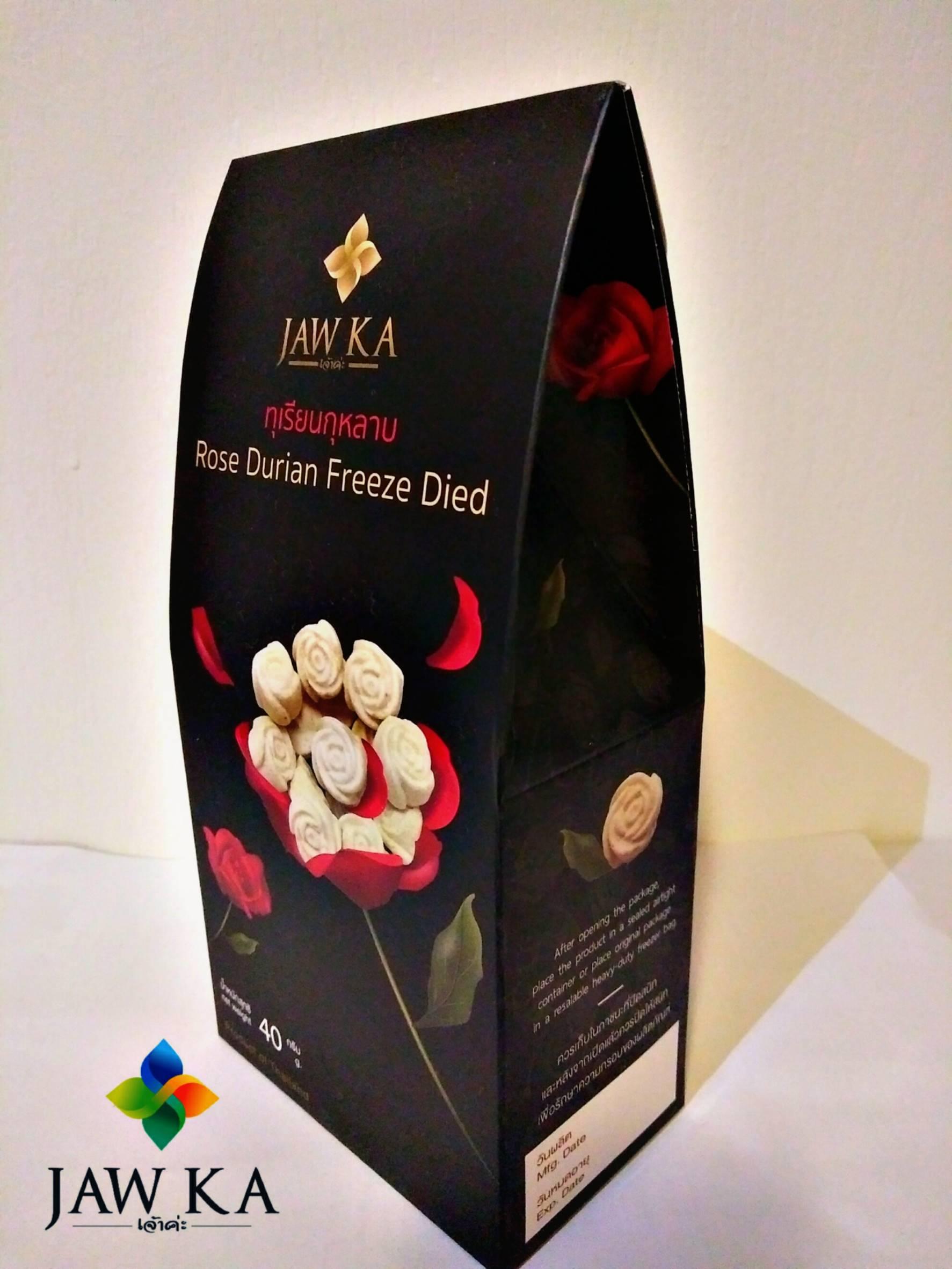 Durian freeze dried (ทุเรียนฟรีซดรายทรงกุหลาบ ตรา เจ้าค่ะ) 12 กล่อง (บรรจุกล่องละ 40 กรัม)**