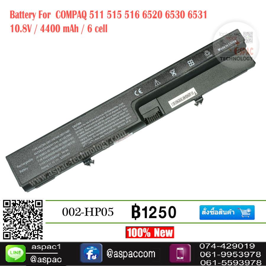 Battery For HP-COMPAQ 511, 515, 516 HP 540, HP 541 , HP 6520S 6530S 6531S 6535S 6720S 6820S