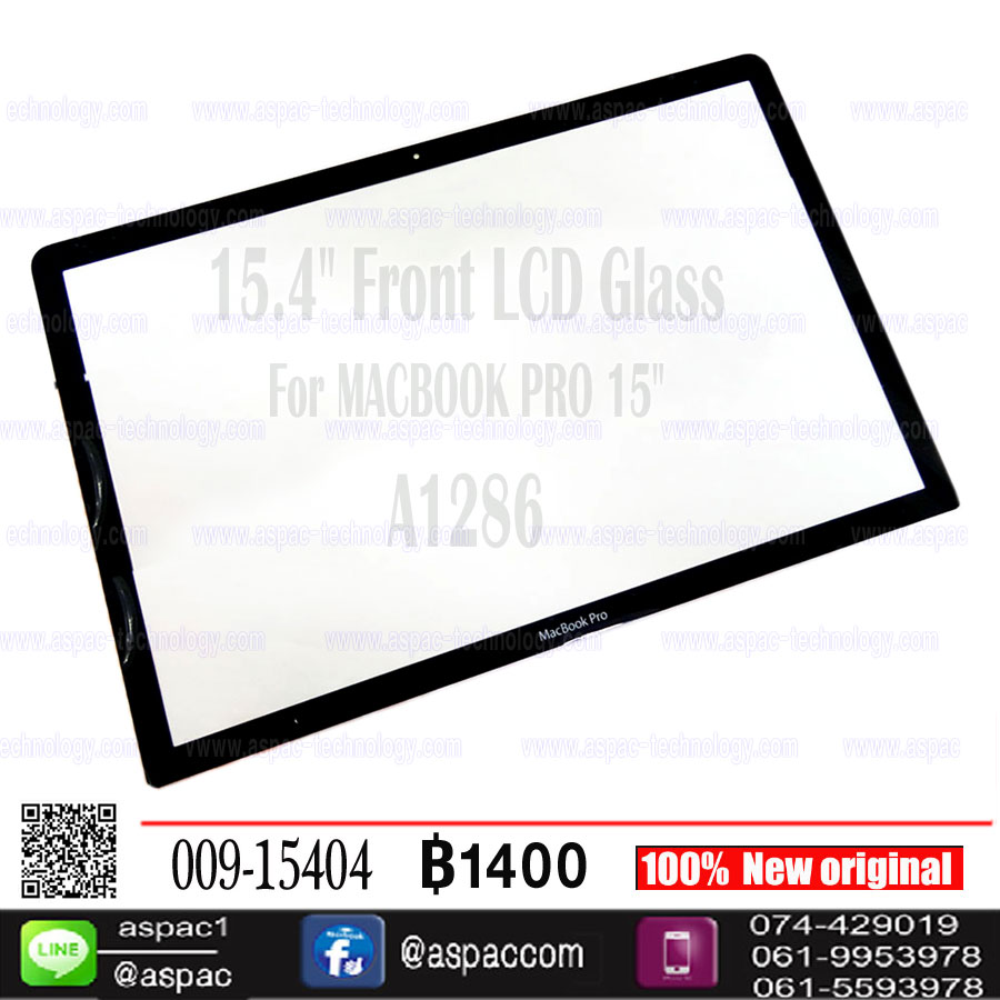 "15.4"" Front LCD Glass For MACBOOK PRO 15"" A1286"