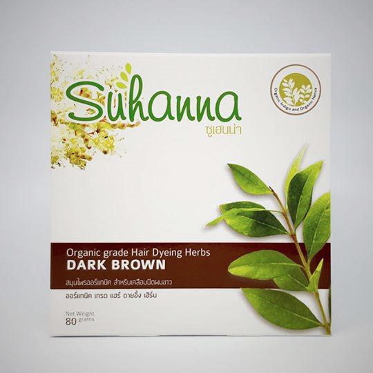 สมุนไพรออร์แกนิคสำหรับเคลือบปิดผมขาว Suhanna - สีน้ำตาลเข้ม 80 g.( 12 กล่อง ) **