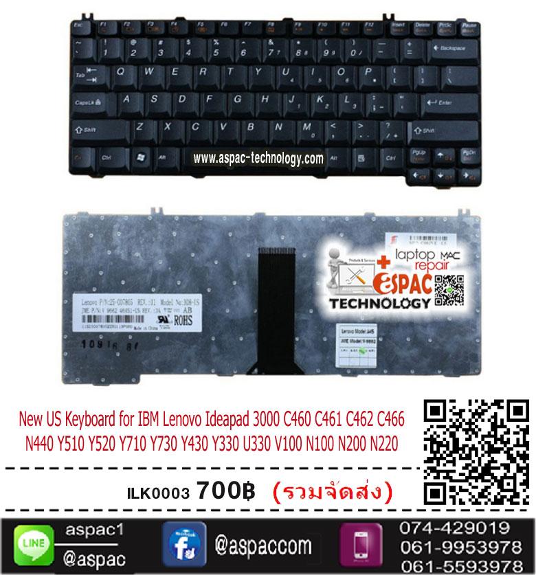 New US Keyboard for IBM Lenovo Ideapad 3000 C460 C461 C462 C466 N440 Y510 Y520 Y710 Y730 Y430 Y330 U330 V100 N100 N200 N220