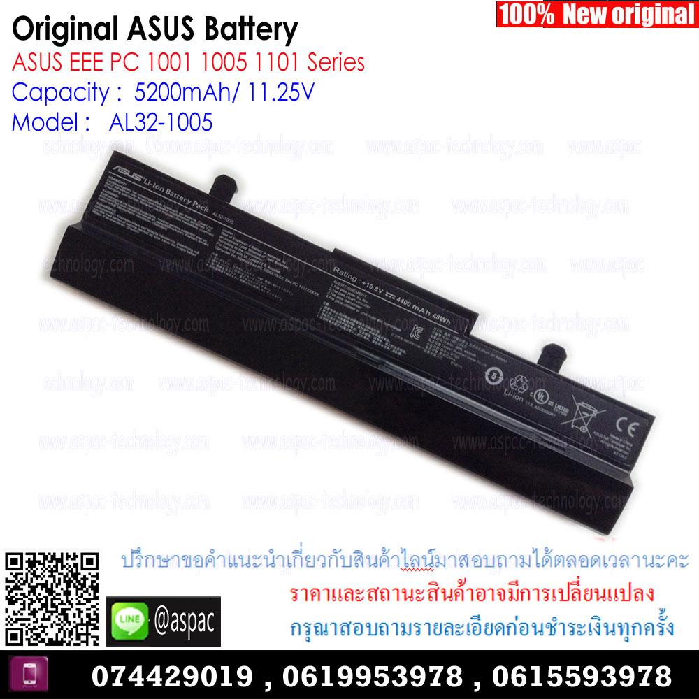 Original Battery AL32-1005 / 5200mAh / 11.25V For ASUS EEE PC 1001 1005 1101