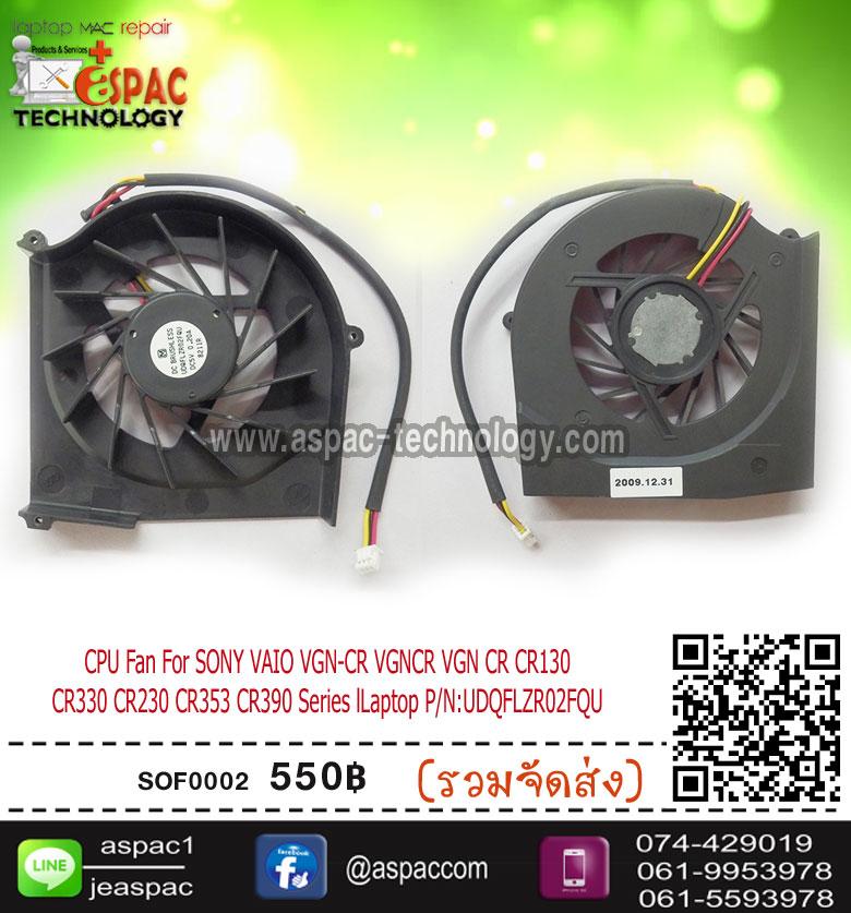 CPU Fan For SONY VAIO VGN-CR VGNCR VGN CR CR130 CR330 CR230 CR353 CR390 Series lLaptop P/N:UDQFLZR02FQU