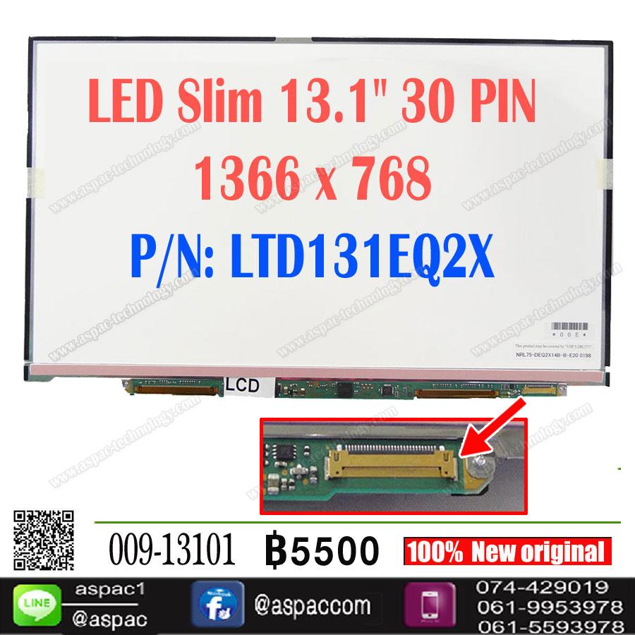 """LED 13.1"""" 30 PIN 1600 x 900 P/N: LTD131EQ2X"""