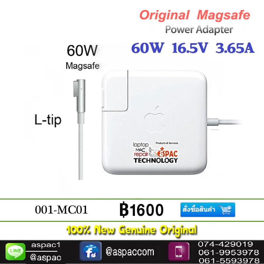 Original Adapter MagSafe L-Tip อแด๊ปเตอร์ของแท้ 60W