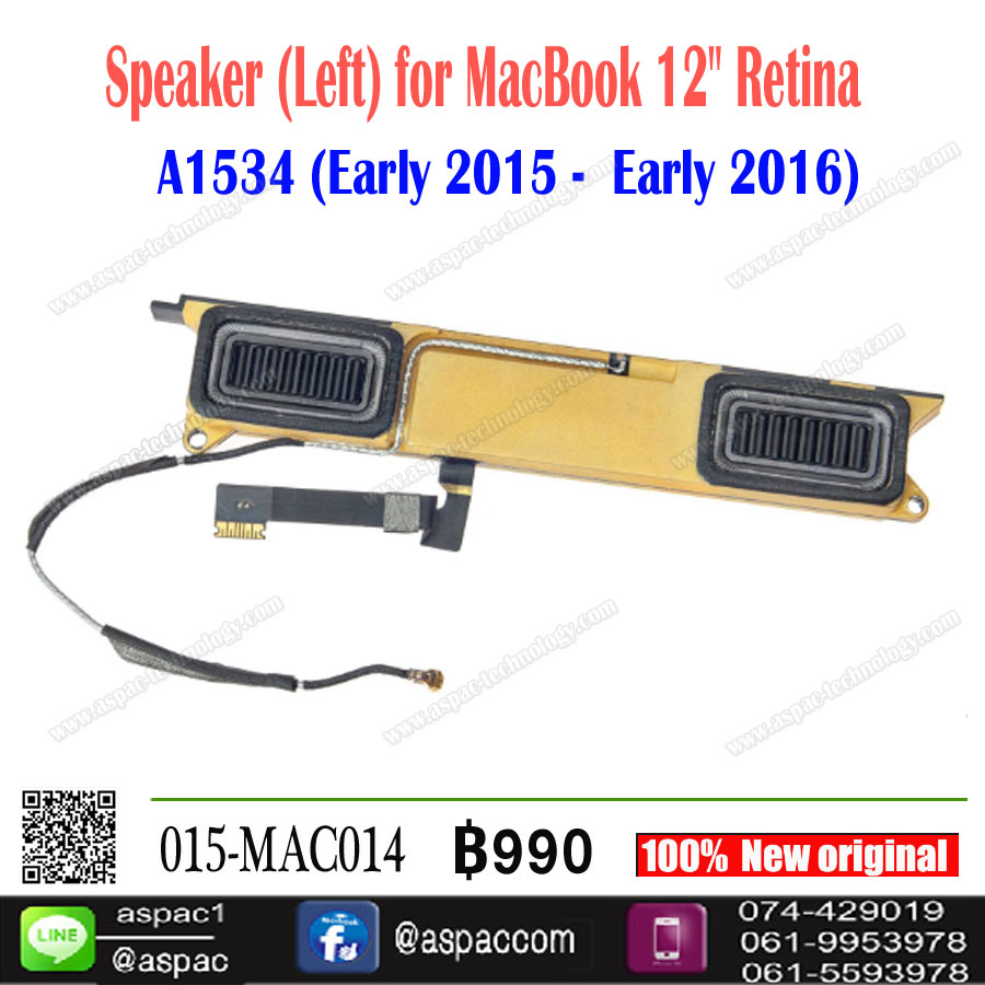 """Speaker (Left) for MacBook 12"""" Retina A1534 (Early 2015- Early 2016)"""