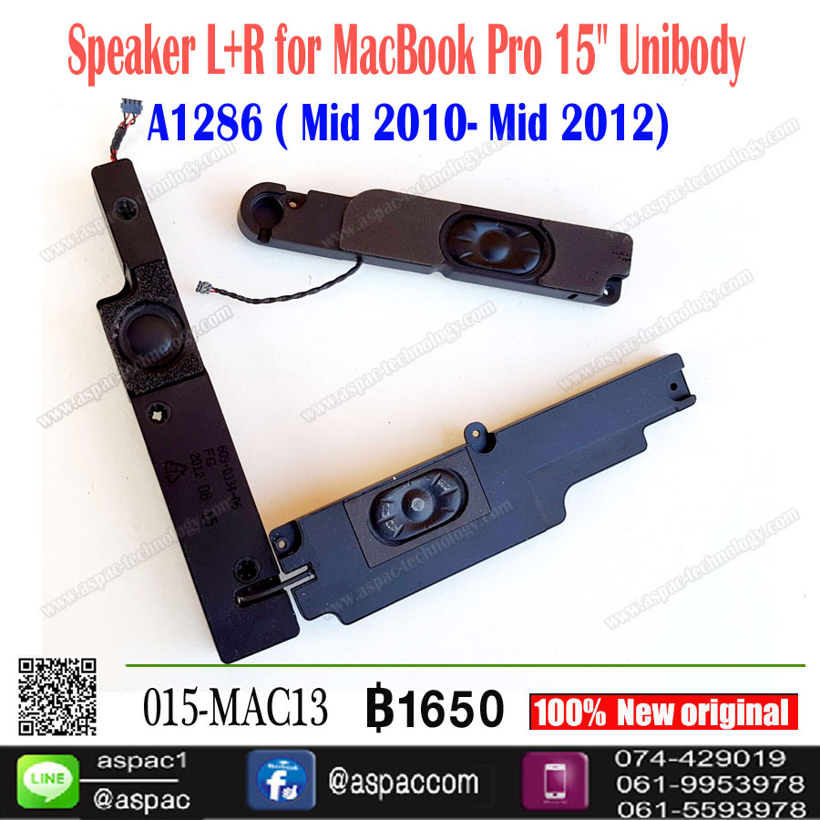 "Speaker L+R for MacBook Pro 15"" Unibody A1286 (Early 2011- Mid 2012)"
