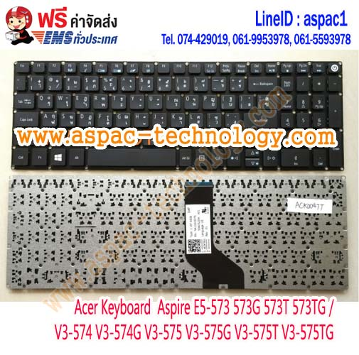 Keyboard ACER Aspire E5-573 573G 573T 573TG / V3-574 V3-574G V3-575 V3-575G V3-575T V3-575TG ภาษาไทย อังกฤษ