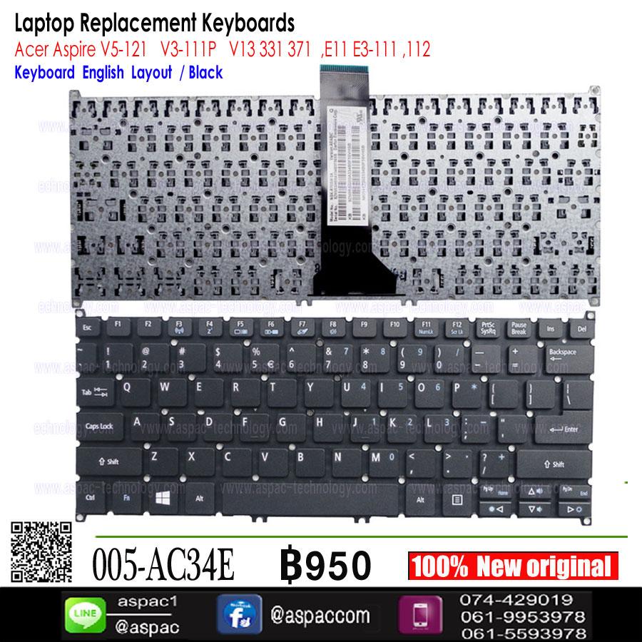 Keyboard ACER Aspire V5-122 V5-122P V5-132 V5-132P EN