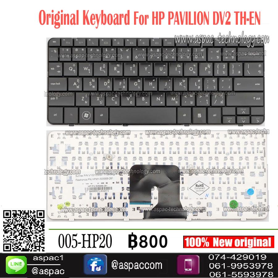 Keyboard HP PAVILION DV2 TH-EN